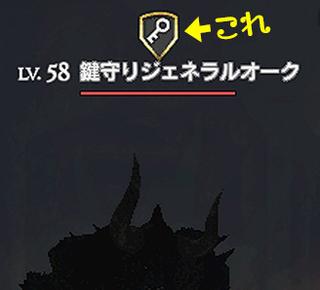 エクストリームミッション02.jpg