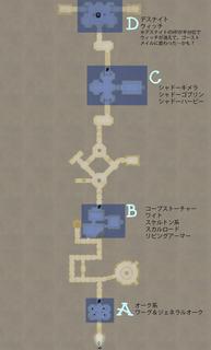 エクストリームミッションマップ戦闘場所.jpg