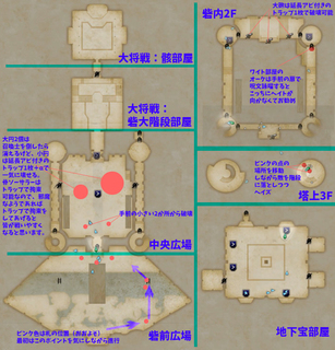 ジフ砦MAP書き込み後.jpg