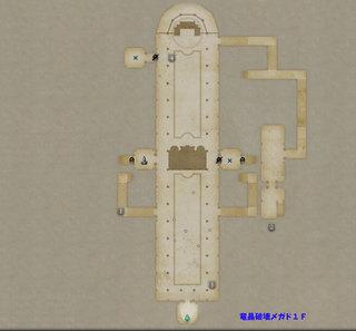 メガド竜晶破壊マップ1F‗01.jpg