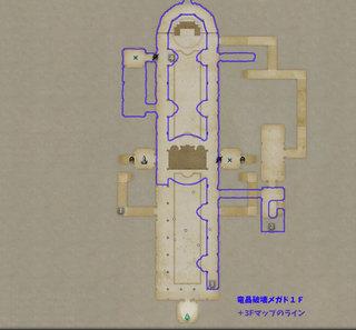 メガド竜晶破壊マップ1F‗03.jpg