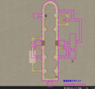 メガド竜晶破壊マップ2F‗01.jpg