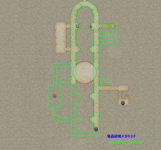 メガド竜晶破壊マップ3F‗01.jpg