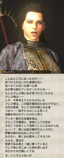 王冠と王笏4‗06.jpg