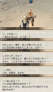 進撃03.jpg