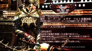 02宣伝ルベドマスク.jpg
