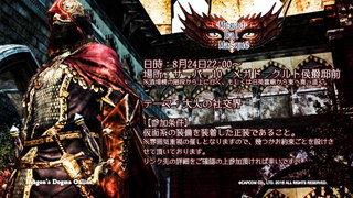 06宣伝ニルーファルフード.jpg