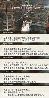 アデル好み.jpg