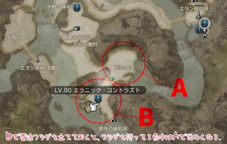 エラン地図.jpg