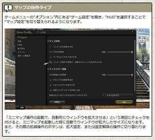 ミニマップ.jpg