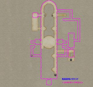 メガド竜晶破壊マップ3F‗02.jpg