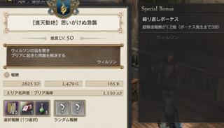 進撃01.jpg