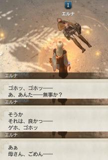 進撃04.jpg