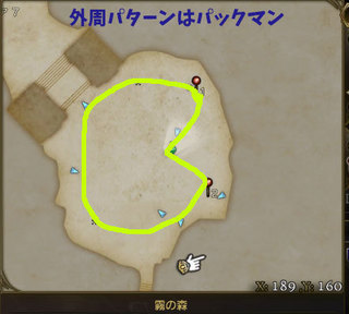 霧森マップ02_01.jpg