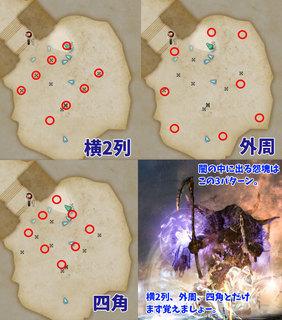霧森マップ05.jpg