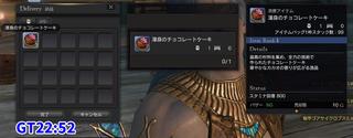 GT22時.jpg