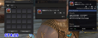 GT4時.jpg