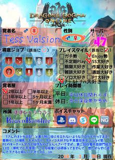 Tさんの自己紹介カード.jpg