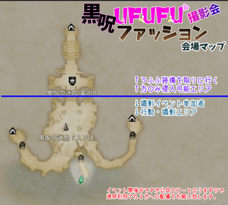 UFUFUファッション撮影会マップ.jpg
